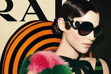 b2d7b35679b0 prada-minimal-baroque-sunglasses-advert-blog